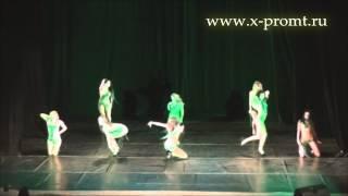 Греческие нимфы Дриады. Go Go, Стрип пластика, эротический танец. Школа танцев