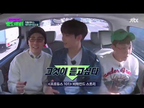 Night Goblin (Ep 16) - BoA asked JR,