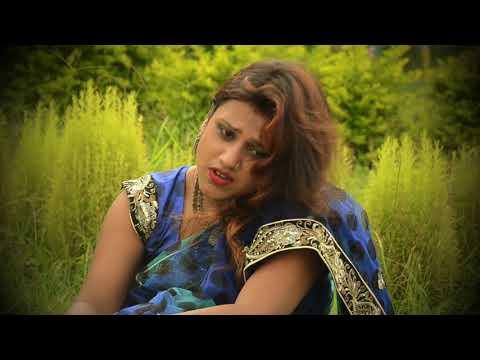 इस लड़की के दर्द भरे गीत को सुन के आप तड़प उठेंगे | Full HD New Bhojpuri Khortha Video Song 2017