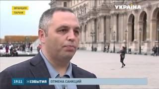 Андрей Портнов угрожает украинским чиновникам судом