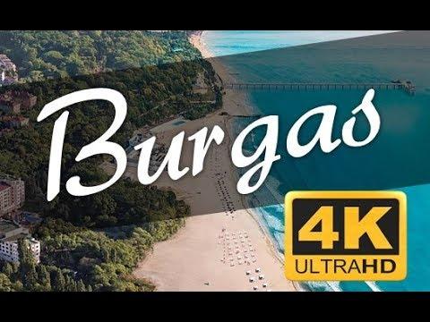 3 minutes Burgas, Bulgaria | Timelapse video [4K] 🔥🔥