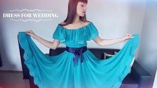 Мое Платье На Свадьбу