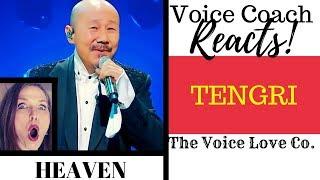 Voice Coach Reacts | Tengri |《天堂》| Heaven | ENCORE REACTION