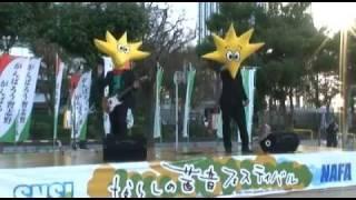 2011年10月16日 ならしの茜音フェスティバル 出演8組目 KiraBose2回目の...