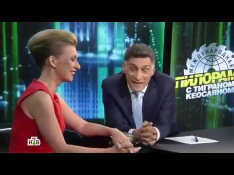 Russian Foreign Ministry spokeswoman Maria Zakharova - YouTube