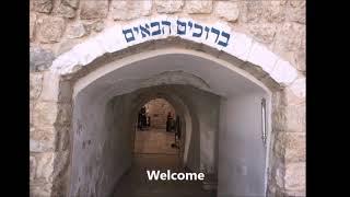 Hilulat Rabbi Shimon Bar Yochai in Meron 2019