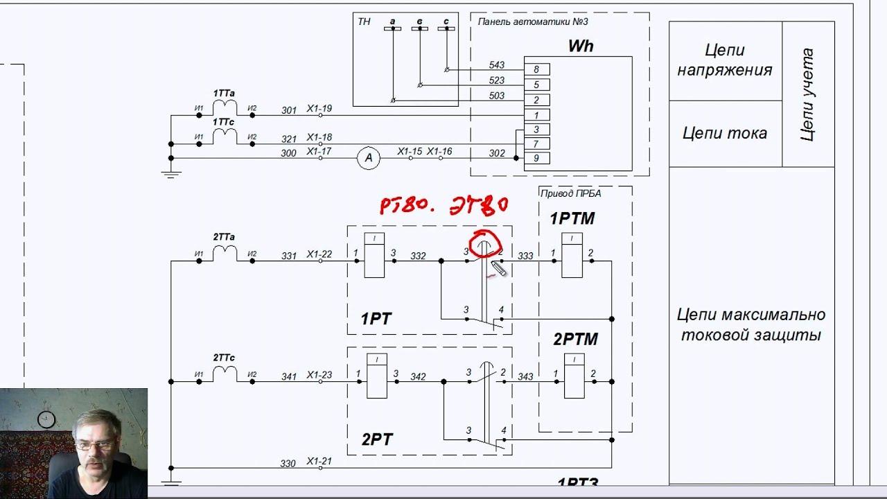 Схема РЗА силового трансформатора