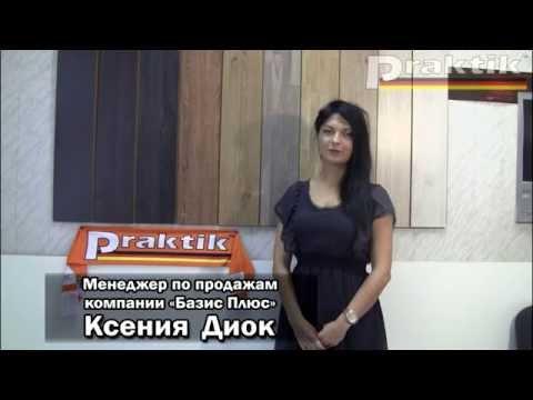 Ламинат Praktik Monolith 5152 Дуб Снежный