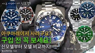 호구호이어라 욕먹어도 가장 잘 팔리는 시계! 태그호이어…