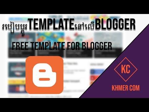 How to start a blog for Apply Adsense khmer Part2 - How to make money on blogger khmer