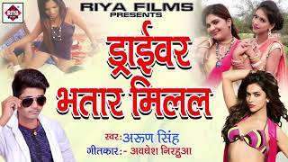 bhojpuri new video song # New Song Khesari Lal