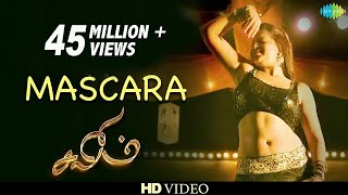 Salim | Maskara | Tamil Movie Video song(Watch the peppy love song Mascara Pottu sung by Vijay Antony & Supriya Joshi from the action cum romantic flick Salim. Cast: Vijay Antony, Aksha Pardasany ..., 2014-08-10T08:09:19.000Z)