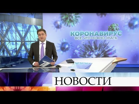 Выпуск новостей в 10:00 от 15.02.2020
