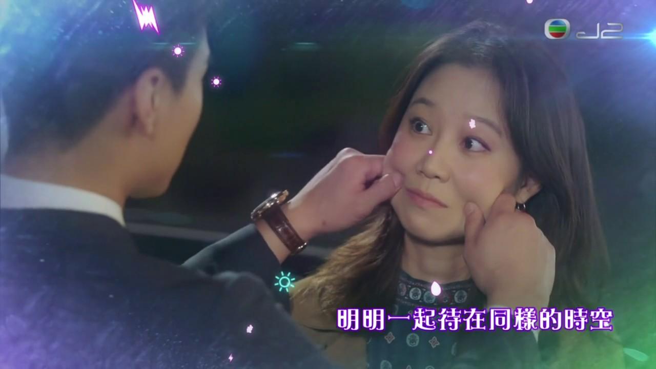 J2 韓劇 - 嫉妒的化身 Ending - YouTube