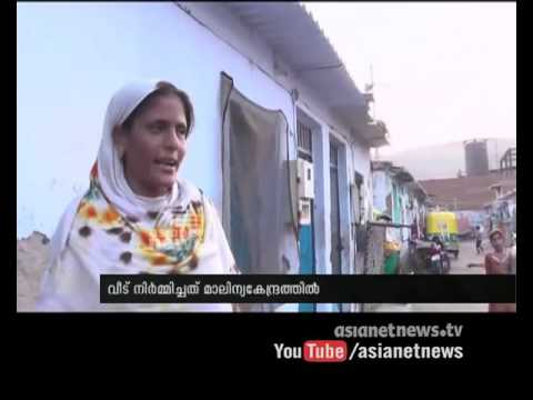 Muslim league build home for Gujarat riot victims  in Waste disposal area | FIR 15 Dec 2015