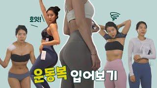 (61kg) 하체비만 레깅스입어보기 ⁉️ 다이어트 마음…