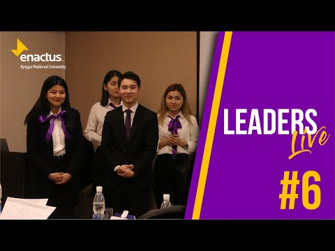 Leaders LIVE - Командный влог #6