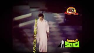 Kaliyuga karnudu (1988) movie song