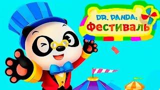 Фестиваль Доктора Панды с каруселями и аттракционами - Dr  Pandas Carnival