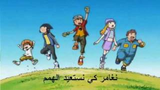 كلمات أغنية أبطال الديجتال نسيم الصباح