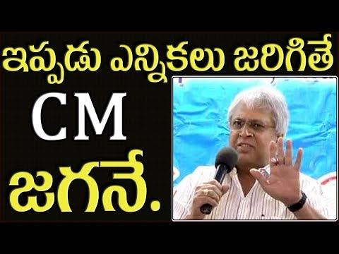 UNDAVALLI Arun Kumar told Jagan's Horoscope ll 2day 2morrow
