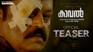 Kaaval Official Teaser | Suresh Gopi | Nithin Renji Panicker | Goodwill Entertainments | Joby George