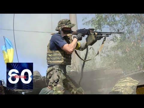 """Батальон """"Азов"""" попытался прорваться к Горловке. 60 минут от 10.06.19"""