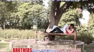 Pashto HD film Sarteez Badmash song O Jana Chupky Say Ajana | Dil Raj