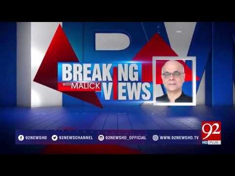 Breaking Views With Malick - 28 July 2017 - 92NewsHDPlus