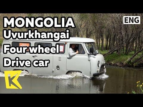【K】Mongolia Travel-Uvurkhangai[몽골 여행-우브르항가이]초원 사륜구동차 운전/Four wheel drive car/Orkhon/4WD/River/Valley