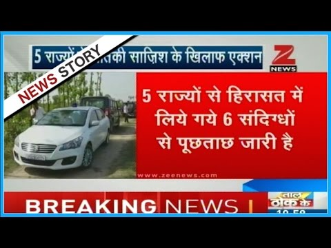 Police arrest 3 suspicious ISIS terrorist from Mumbai, Jalandhar and Bijnor