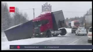 Междугородние трассы под Красноярском засыпает снегом