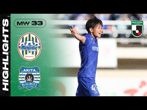 Yamagata Blaublitz Goals And Highlights