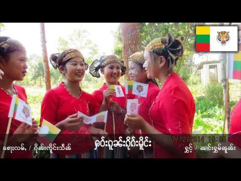 Shan Nationalities League for Democracy