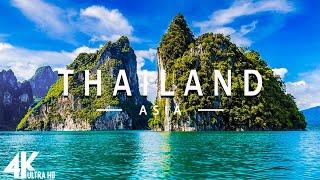 VOLANDO SOBRE TAILANDIA (4K UHD)  Música relajante junto con hermosos videos de la naturaleza