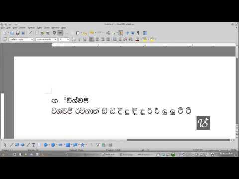 Normal sinhala font usage in Linux.