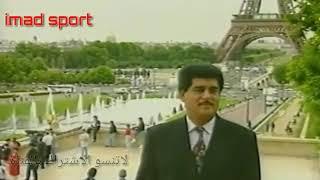 حميد منصور(على ناس وناس يادنيا )فيديو كليب كامل