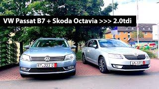 Бюджетный Passat B7 и роскошная Skoda Octavia Edition /// Авто из Германии
