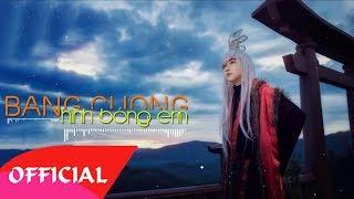 Hình Bóng Em - Bằng Cường 2017 | MV Audio