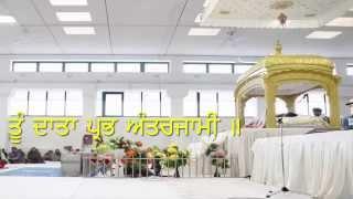 Kirtan - TU DATA - Bibi Vipandeep Kaur - 25/01/2015