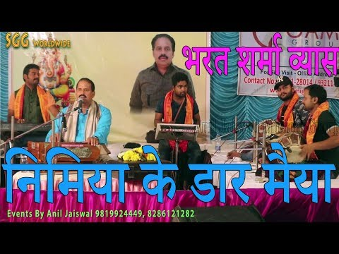 भजन गायक भारत शर्मा का लाइव भजन संध्या Paramparik Devi Geet By Bharat Sharma Vyas