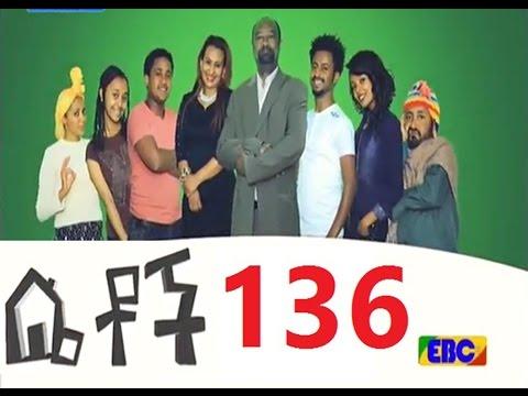 Betoch Comedy Drama Part 136