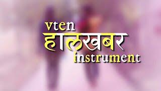 Vten   Halkhabar   instrument   (karaoke)   with lyrical video (2018)