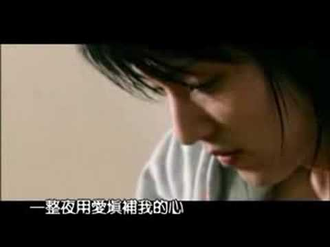 [My Girl MV] Never Say Goodbye - Mario Feat Nesty