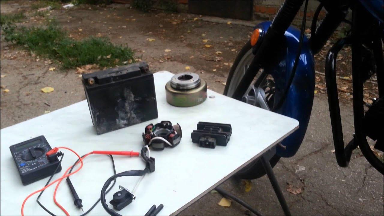 Диагностика генератора на двигателе 139 FMB