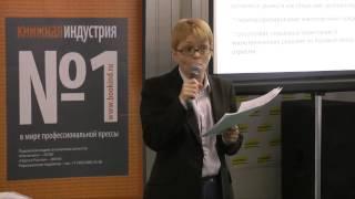 видео журнал «Книжная Индустрия» | Литературные музеи России объединились в ассоциацию