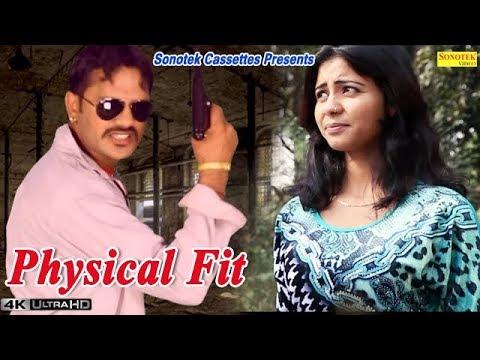Physical Fit || Subhash Fauji || फिजिकल फिट छोरा |Latest Haryanvi Song