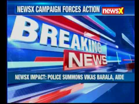 VIP stalker Vikas Barala arrested by Chandigarh police