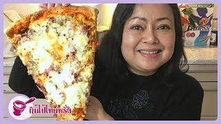 รีวิว Pizza kebab 25 โครน!!!!ใหญ่กว่าหน้ายายมากกก ที่ Denmark กับยายนาง