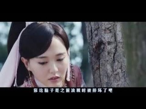 THE PRINCESS WEIYOUNG 锦绣未央 – Trailer #4 | Starring Tiffany Tang and Luo Jin !